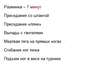vt-pt